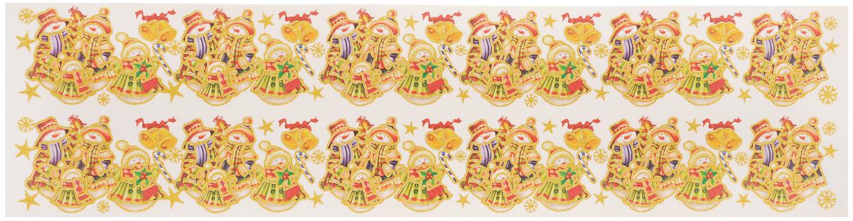 Новогоднее оконное украшение Стрекоза Снеговики, 57 х 7 см, 2 шт39868 (WDGX-5004)Новогоднее украшение Стрекоза Снеговики поможет вам изменить облик комнаты за считанные минуты и создаст особенное предновогоднее настроение. Красочный рисунок с золотыми контурами нанесен на прозрачную основу, благодаря чему наклейки видны с обеих сторон стекла. Кроме того, они легко отклеиваются и могут быть использованы многократно. Превратите ваш дом в сказочное королевство! Размер наклейки: 57 х 7 см. Размер листа: 59 х 14,7 см.