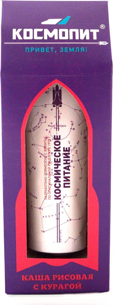 Космопит космическое питание каша рисовая с курагой, 165 г