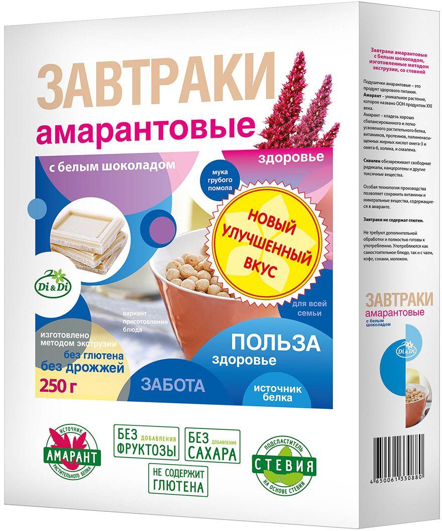 Di & Di завтраки амарантовые с белым шоколадом, 250 г