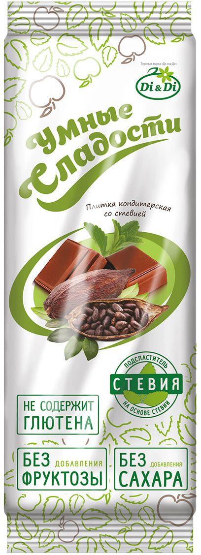 Умные сладости плитка шоколадная, 90 г4650061331108Плитка кондитерская Умные сладости со стевией. Продукт обладает высокой питательной ценностью, не содержит глютена, предназначен для всех категорий населения.