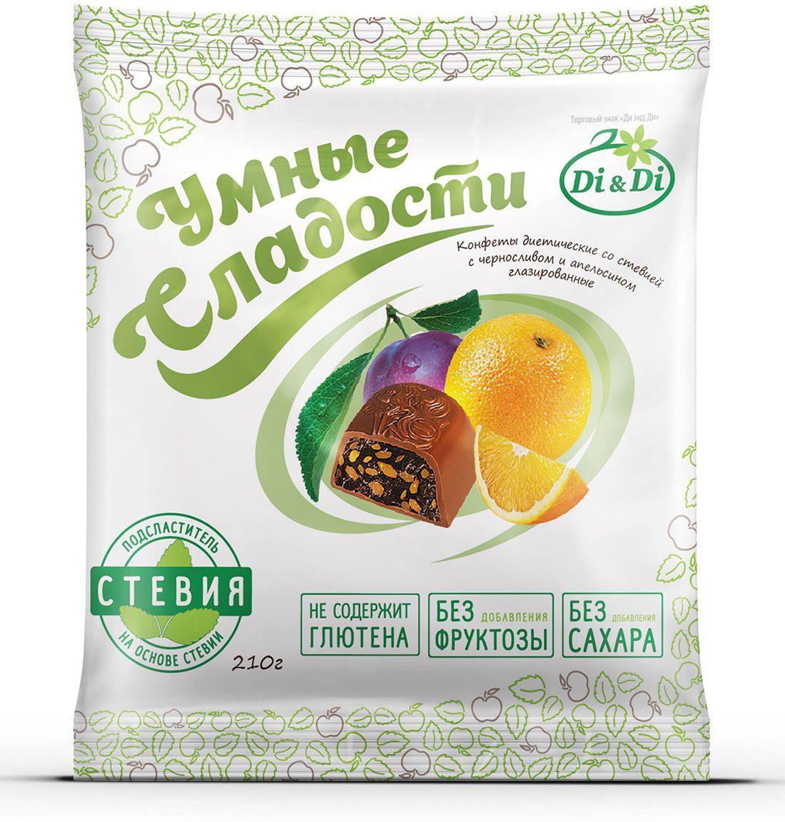 Умные сладости конфеты Чернослив с апельсином в шоколадной глазури, 210 г