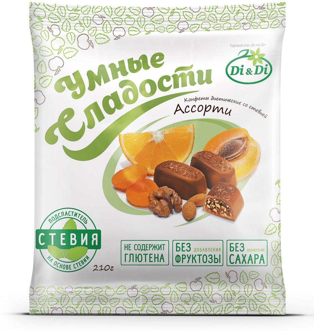 Умные сладости конфеты на стевии ассорти, 210 г