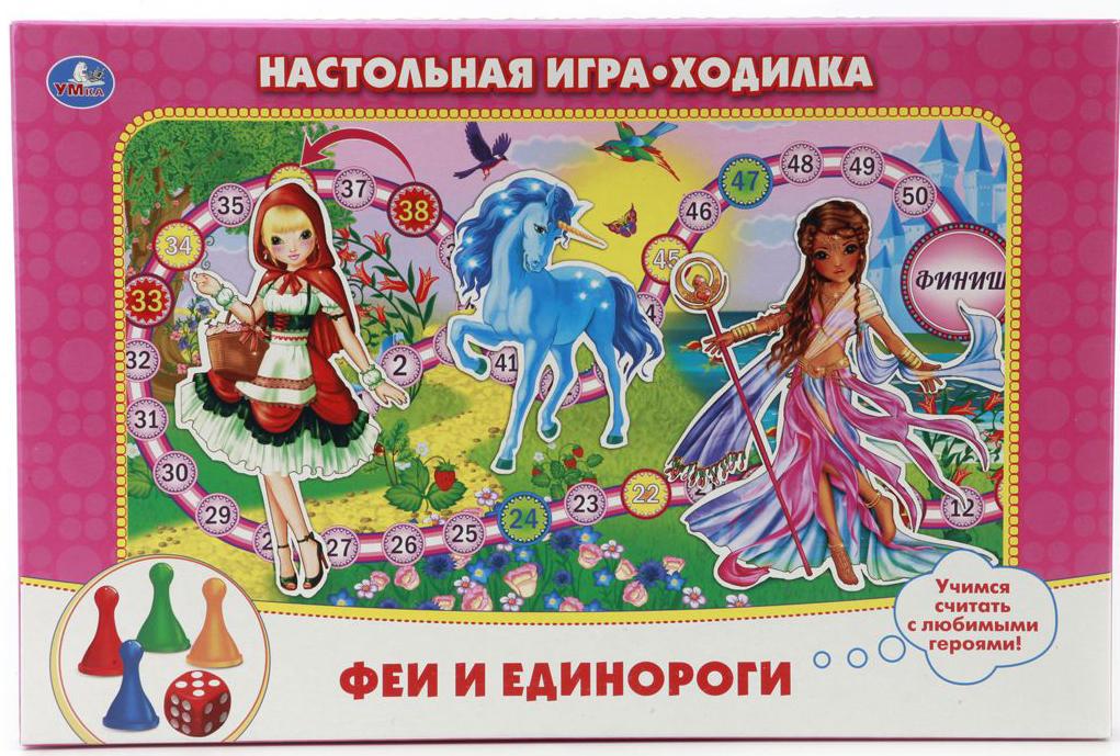 Умка Настольная игра Феи и Единороги
