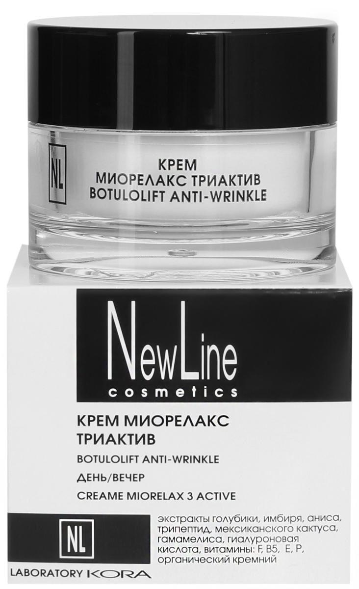 New Line Крем миорелакс триактив,50мл