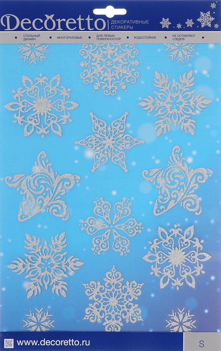 Украшение новогоднее оконное Decoretto Искрящиеся звезды, 14 штNK 1004 ДекорНовогоднее оконное украшение Decoretto Искрящиеся звезды поможет украсить дом к предстоящим праздникам. Наклейки изготовлены из винила. С помощью этих украшений вы сможете оживить интерьер по своему вкусу, наклеить их на окно, на зеркало или на дверь. Новогодние украшения всегда несут в себе волшебство и красоту праздника. Создайте в своем доме атмосферу тепла, веселья и радости, украшая его всей семьей. Размер листа: 36 х 23 см. Количество наклеек на листе: 14 шт.
