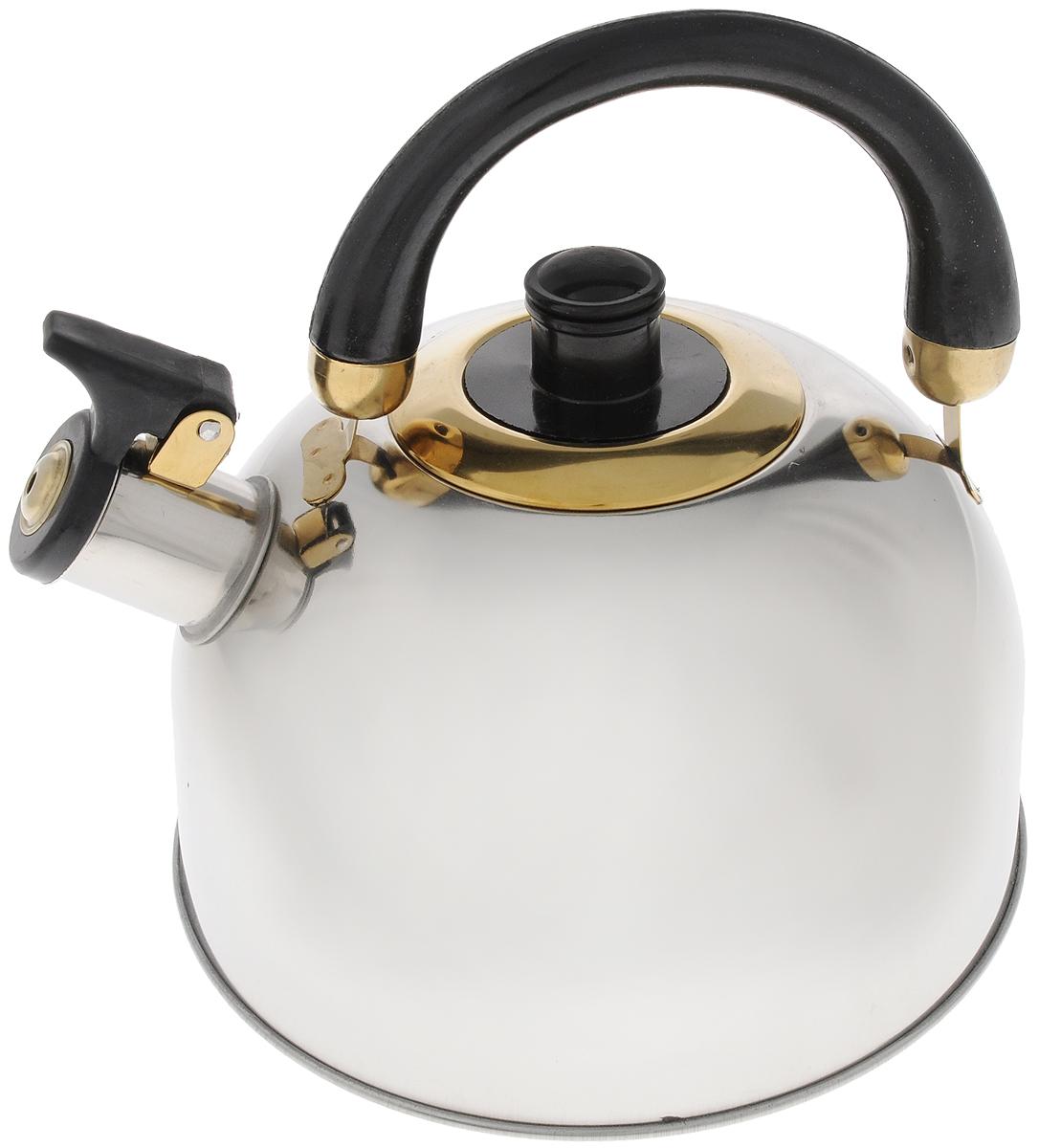 Чайник Hoffmann, со свистком, 2,5 л. НМ 5519НМ 5519