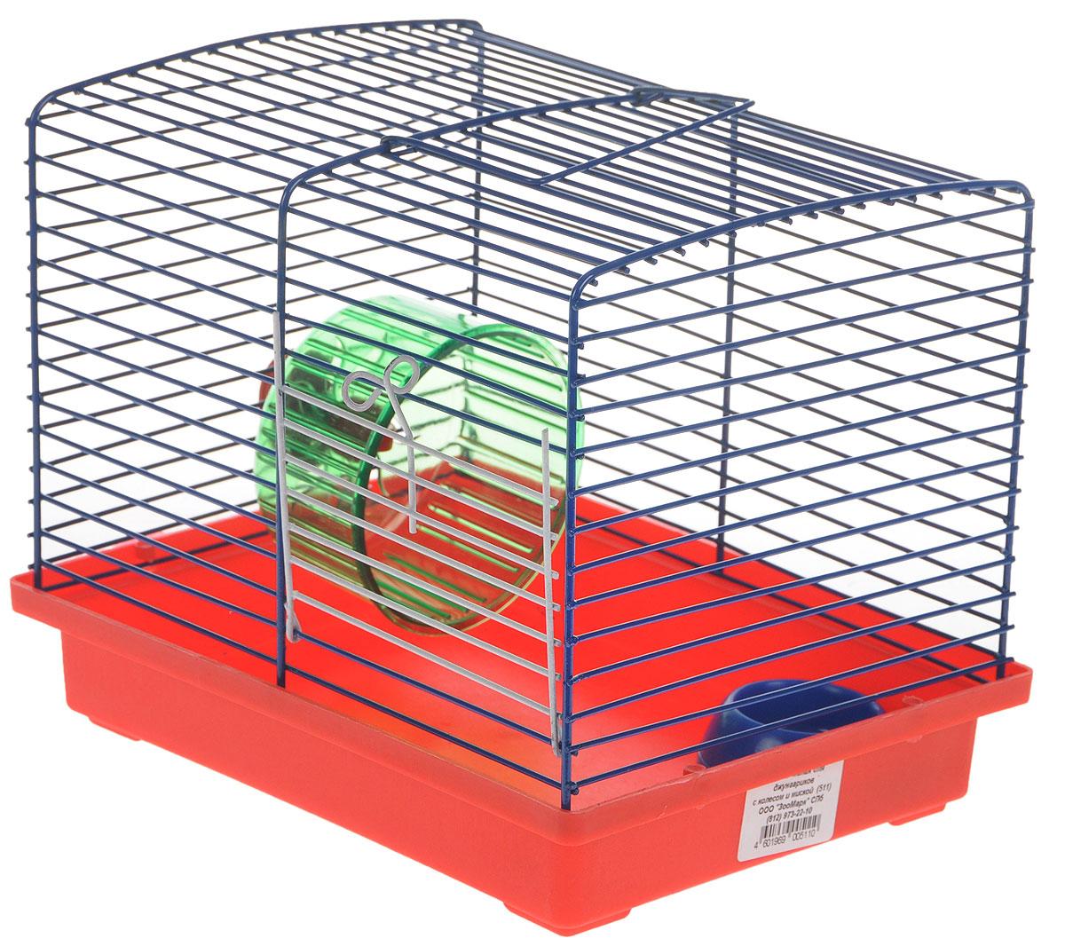 Клетка для джунгариков ЗооМарк, с колесом и миской, цвет: красный поддон, синяя решетка, 23 х 18 х 19 см511КСКлетка ЗооМарк, выполненная из пластика и металла, подходит для мелких грызунов. Изделие оборудовано колесом для подвижных игр и пластиковой миской. Клетка имеет яркий поддон, удобна в использовании и легко чистится. Сверху имеется ручка для переноски. Такая клетка станет личным пространством и уютным домиком для маленького грызуна. Комплектация: - клетка с поддоном; - миска; - колесо.