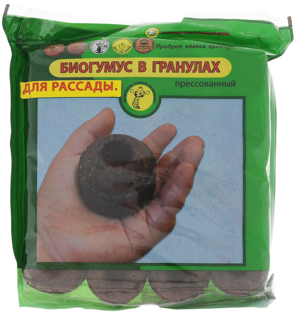 Удобрение Поля Русские Биогумус. Биоконтейнер, для рассады, 64 г х 16 шт728Удобрение Поля Русские Биогумус. Биоконтейнер выполнено в виде гранул и предназначено для выращивания рассады. Удобрение обеспечивает оптимальные условия для прорастания зародыша семян в начальный критический период. Благодаря биогумусу происходит дружная всхожесть, увеличивается продуктивность растений с одновременным повышением качества продукции, стимулируется корнеобразование, повышается сопротивляемость растений к заболеваниям. Биогумус, полученный промышленной популяцией дождевых червей путем переработки подстилочного навоза КРС, является наилучшим органическим удобрением для выращивания растений. Содержит полезную микрофлору, гуминовые вещества, ферменты, витамины и биологически активные вещества, которые подавляют болезнетворную микрофлору. Состав: биогумус. Содержание питательных элементов: азот - не менее 0,6%, фосфор - не менее 0,5%, калий - не менее 0,8%, pH - не менее 7,0. Микроэлементы: Zn, Gu, Mn, Mo, B, Fe, Se, I. Товар сертифицирован.