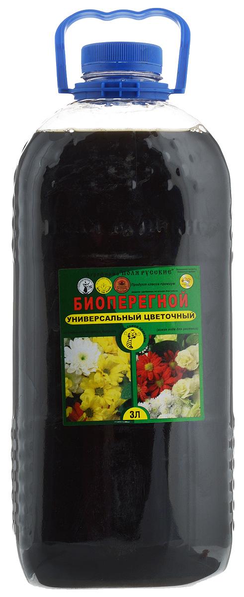 Жидкое удобрение Поля Русские Биоперегной, для цветов, универсальное, 3 л0865Органическое удобрение Поля Русские Биоперегной - это комплекс натуральных питательных элементов, гуминовых веществ, стимуляторов роста и развития растений получено из биогумуса, произведенного дождевыми червями российской селекции. Содержит в себе все компоненты биогумуса в растворенном состоянии, биологически активные вещества, полезную микрофлору, другие метаболиты дождевых червей, аминокислоты, витамины, природные фитогормоны, микро- и макроэлементы. Повышает всхожесть семян (1,5-2 раза), устойчивость растений к заболеваниям, стимулирует корнеобразование, рост и развитие, особенно, цветение комнатных растений и способствует более долгому сохранению свежесрезанных цветов. Удобрение предназначено для замачивания семян, подкормки путем полива и опрыскивания цветочных и цветочно-декоративных культур. Состав: гуминовых веществ - не менее 2,5 г/л; рН - не менее 7,5. Природные фитогормоны, аминокислоты и витамины. Микроэлементы: Mg,...