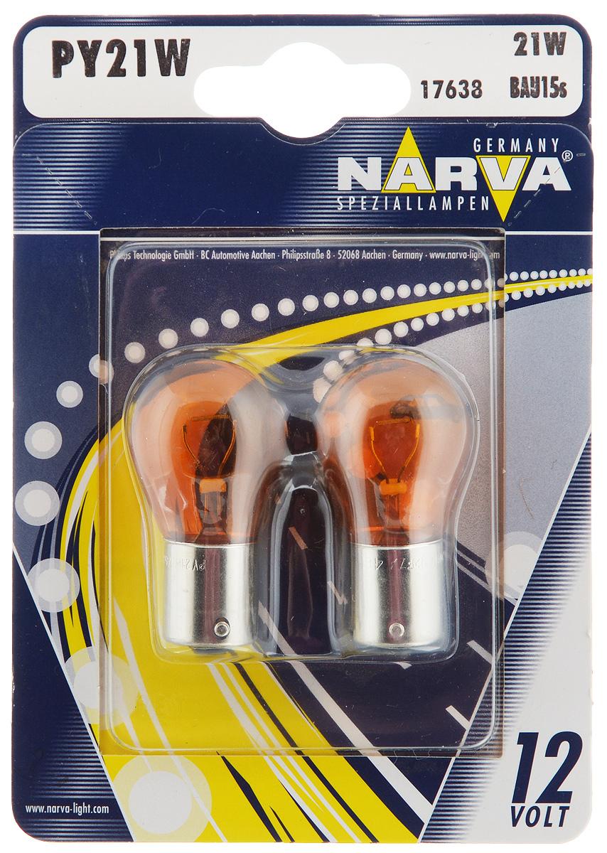 Лампа автомобильная галогенная Narva, сигнальная, цоколь BAU15s, 12V, 21W, 2 шт17638 (бл.2)_оранжевый/серыйНовые лампы Narva улучшенная видимость до 110%. Благодаря мощному световому лучу водители смогут видеть дальше. За счет особой конструкции горелки мощность светового потока возрастает, что повышает безопасность и эффективность лампы.
