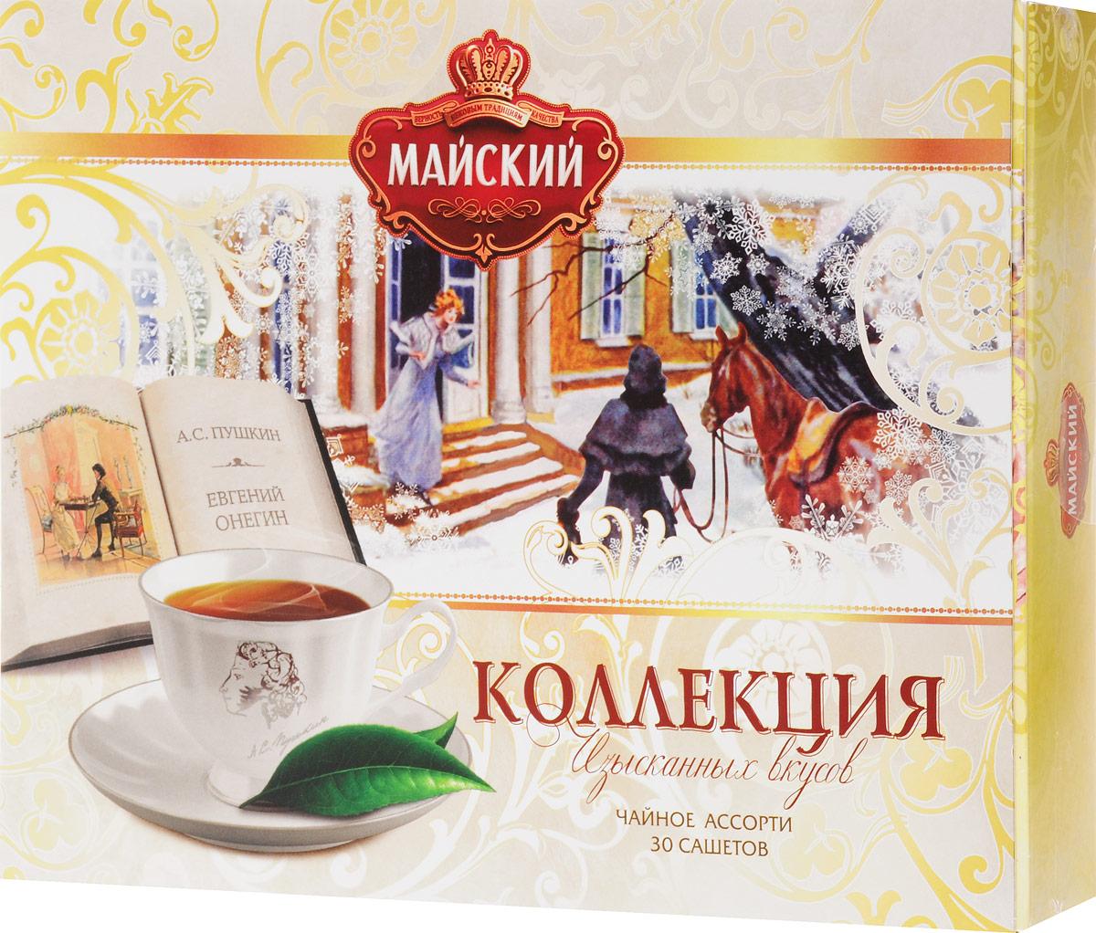 Майский Коллекция Изысканных вкусов Чайное ассорти черный чай в пакетиках, 30 шт114605Черный чай в пакетиках Коллекция Изысканных вкусов - уникальная коллекция вкусов чая Майский в изысканном подарочном формате упаковки. В набор входят: Благородный Цейлон: совершенство классики. Исключительный обволакивающий нежный вкус Высокогорного Цейлонского чая с выраженным цветочным ароматом. Ароматный бергамот: безупречное сочетание насыщенного черного чая и свежих цитрусовых ноток. Душистый чабрец: абсолютная гармония черного чая и летнего пряного аромата чабреца. Смородина с мятой: волнующее сочетание вкуса черного чая, сочной спелой смородины и натуральной мяты. Пряный Восток: насыщенный вкус черного чая с пряными нотками кардамона и согревающим ароматом корицы.