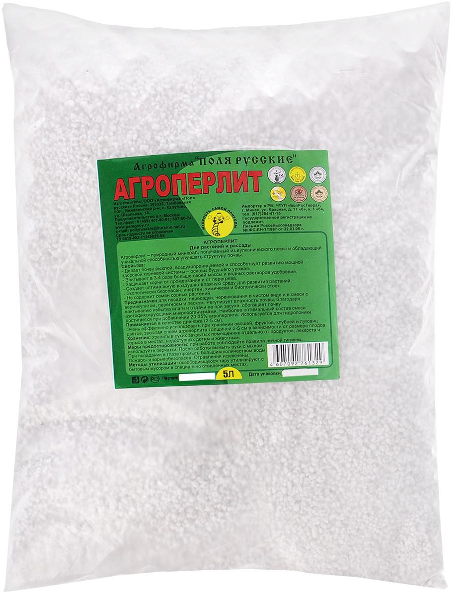 Дренаж Поля Русские Агроперлит, 5 л1329Дренаж Поля Русские Агроперлит - это природный минерал, получаемый из вулканического песка и обладающий уникальной способностью улучшать структуру почвы. Поскольку агроперлит является формой природного стекла, он относится к химически инертным и имеет нейтральную среду рН. Предназначен для посадки, пересадки, черенкования всех видов растений, кустарников и деревьев. Свойства: Делает почву рыхлой, воздухопроницаемой и способствует развитию мощной здоровой корневой системы - основы будущего урожая. Впитывает в 3-4 раза больше своей массы и водных растворов удобрений. Создает оптимальную воздушно-влажную среду для развития растений. Экологически безопасен, инертен, химически и биологически стоек. Не содержит семян сорных растений. Объем: 5 л.