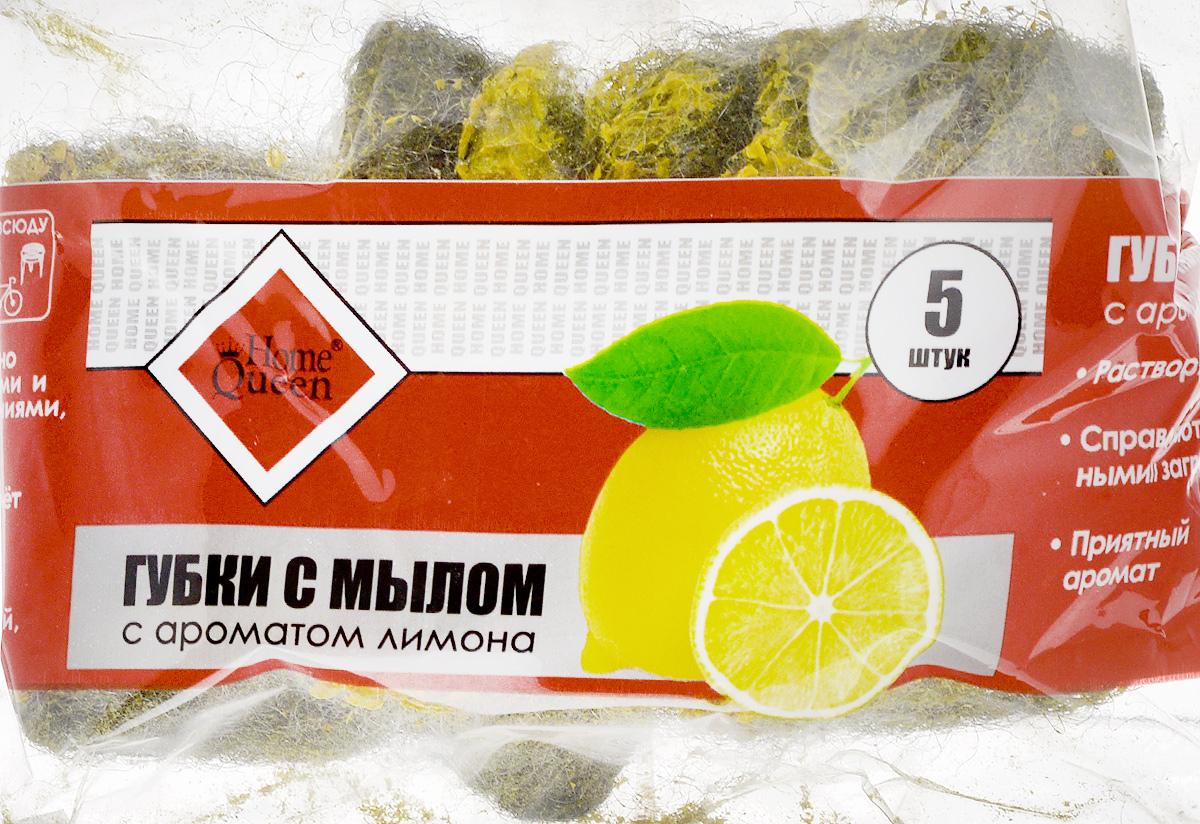 Губки с мылом Home Queen, с ароматом лимона, 5 шт. 4141_лимон/пакетГубки с мылом Home Queen идеально очищают сложные загрязнения, такие как: ржавчина, известковый налет, пригоревший жир, накипь. В наборе - 5 губок, изготовленных из тончайшего стального волокна. Мыло содержит тензиды, растворяющие жир, и пальмовое масло, которое заботиться о ваших руках. Губки Home Queen - экологически чистый продукт. Его чистящие и моющие компоненты разлагаются биологическим путем. Состав: ультратонкое стальное волокно, мыло, пальмовое масло, ароматические вещества. Размер губки: 6,5 х 4,5 х 1,5 см.