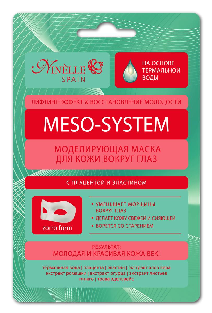 Meso-System Моделирующая маска для кожи вокруг глаз с плацентой и эластином (Ninelle)