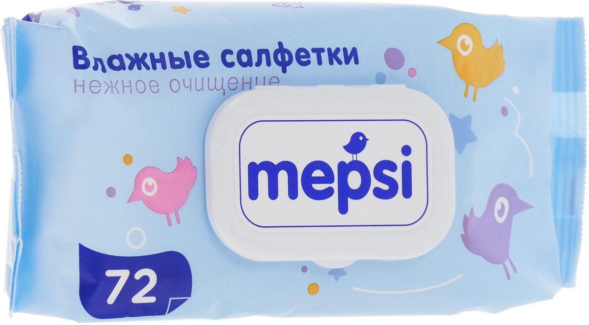 Mepsi Детские влажные салфетки, 72 шт0035Мягкие и нежные детские салфетки Mepsi созданы из нетканого полотна специально для очищения нежной кожи малышей. Раствор, которым пропитаны салфетки, не содержит спирта и запаха. Влажные рельефные салфетки бережно очищают, увлажняют и защищают чувствительную кожу ребенка. Предотвращают прилипание. Гипоаллергенные. Проверено дерматологами.