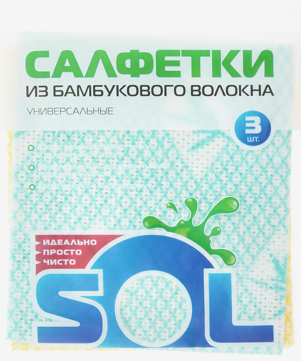Салфетка для уборки Sol, из бамбукового волокна, цвет: зеленый, желтый, 30 x 34 см, 3 шт10001/70007_зелёный/жёлтыйСалфетки Sol, выполненные из бамбукового волокна, вискозы и полиэстера, предназначены для уборки. Бамбуковое волокно - экологичный и безопасный для здоровья человека материал, не содержащий в своем составе никаких химических добавок, синтетических материалов и примесей. Благодаря трубчатой структуре волокон, жир и грязь не впитываются в ткань, легко вымываются под струей водой. Рекомендации по уходу: Бамбуковые салфетки не требуют особого ухода. После каждого использования их рекомендуется промыть под струей воды и просушить. Не рекомендуется сушить салфетки на батарее. Размер салфетки: 30 х 34 см.