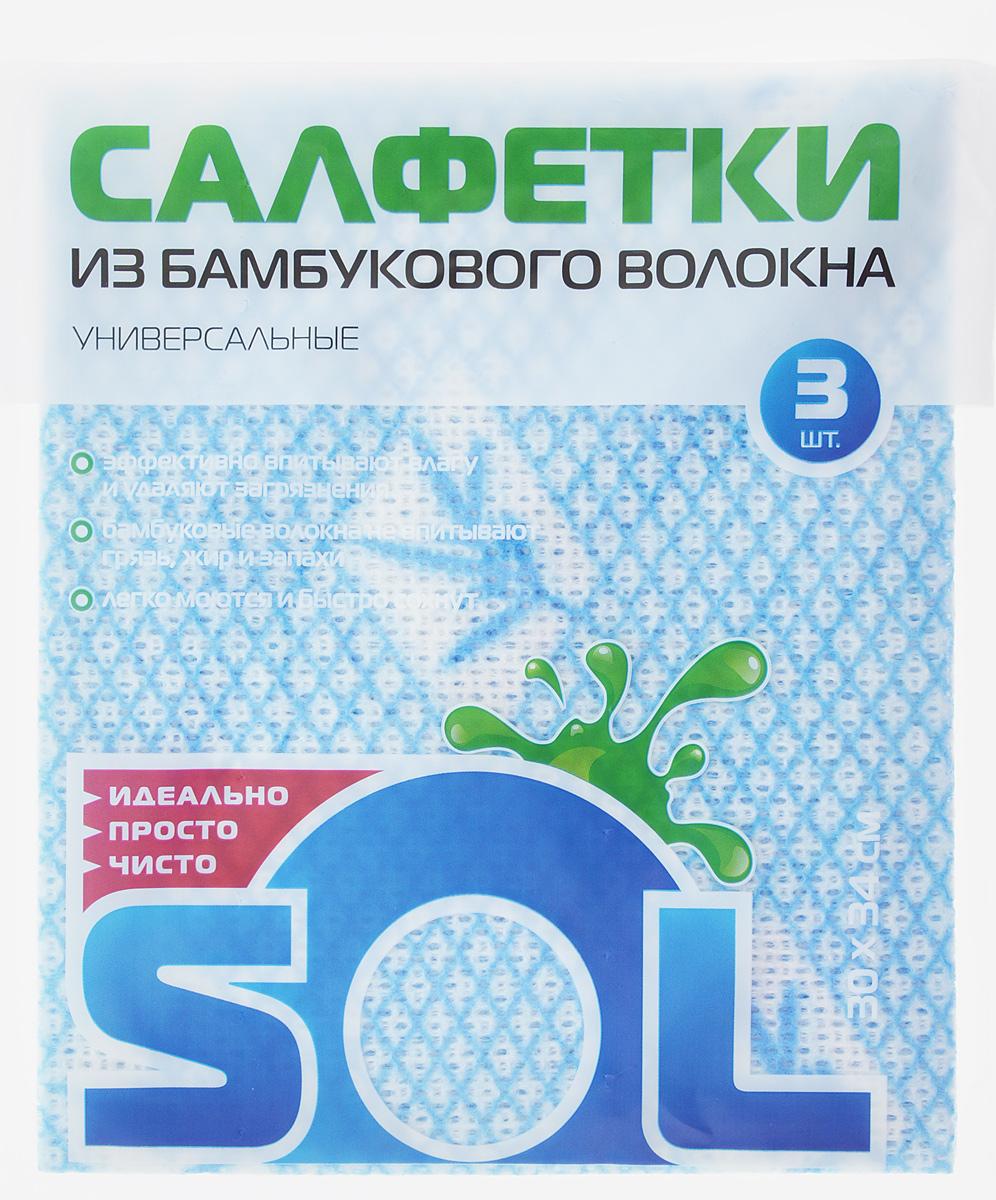 Салфетка для уборки Sol, из бамбукового волокна, цвет: голубой, 30 x 34 см, 3 шт10001/70007_голубойСалфетки Sol, выполненные из бамбукового волокна, вискозы и полиэстера, предназначены для уборки. Бамбуковое волокно - экологичный и безопасный для здоровья человека материал, не содержащий в своем составе никаких химических добавок, синтетических материалов и примесей. Благодаря трубчатой структуре волокон, жир и грязь не впитываются в ткань, легко вымываются под струей водой. Рекомендации по уходу: Бамбуковые салфетки не требуют особого ухода. После каждого использования их рекомендуется промыть под струей воды и просушить. Не рекомендуется сушить салфетки на батарее. Размер салфетки: 30 х 34 см.