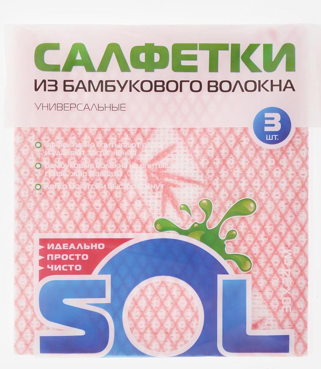 Салфетка для уборки Sol, из бамбукового волокна, цвет: розовый, 30 x 34 см, 3 шт10001/70007_розовыйСалфетки Sol, выполненные из бамбукового волокна, вискозы и полиэстера, предназначены для уборки. Бамбуковое волокно - экологичный и безопасный для здоровья человека материал, не содержащий в своем составе никаких химических добавок, синтетических материалов и примесей. Благодаря трубчатой структуре волокон, жир и грязь не впитываются в ткань, легко вымываются под струей водой. Рекомендации по уходу: Бамбуковые салфетки не требуют особого ухода. После каждого использования их рекомендуется промыть под струей воды и просушить. Не рекомендуется сушить салфетки на батарее. Размер салфетки: 30 х 34 см.