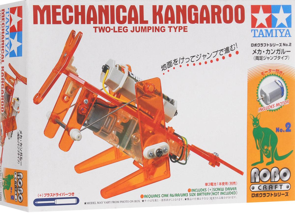 Tamiya Конструктор Mechanical KangarooRC8454Каждый мальчишка, увидев хитроумный механизм, пытается его разобрать, чтобы узнать, как там внутри все устроено. Серия интеллектуальных конструкторов наглядно демонстрирует взаимосвязь рычагов и механизмов в действии. Из комплекта простых деталей можно собрать сложную функциональную модель, которая будет двигаться и перемещаться, поражая окружающих своим необычным видом, замысловатой механикой и функциональной простотой. Конструктор Tamiya Mechanical Kangaroo позволяет собрать действующую модель робота-кенгуру. При движении кенгуру опирается на хвост и прыгает, как настоящее животное. При сборке можно выбрать одну из двух скоростей перемещения. Вращение вала электромотора через редуктор и систему рычагов преобразуется в возвратно-поступательные движения лап, при помощи хвоста можно заставить механическое животное двигаться по кругу. Понять, собрать, и запустить - философия этих познавательных интеллектуальных конструкторов. Для работы механизма необходима 1...