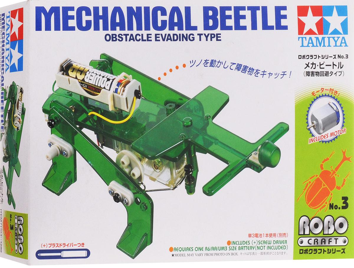 Tamiya Конструктор Mechanical BeetleRC8453Каждый мальчишка, увидев хитроумный механизм, пытается его разобрать, чтобы узнать, как там внутри все устроено. Серия интеллектуальных конструкторов наглядно демонстрирует взаимосвязь рычагов и механизмов в действии. Из комплекта простых деталей можно собрать сложную функциональную модель, которая будет двигаться и перемещаться, поражая окружающих своим необычным видом, замысловатой механикой и функциональной простотой. Конструктор Tamiya Mechanical Beetle позволяет собрать действующую модель робота-жука. При движении жук переставляет лапы и качает головой. Вращение вала электромотора через редуктор и систему рычагов преобразуется в возвратно-поступательные движения лап и головы модели, которая заставляет жука поворачивать при соприкосновении с препятствием. Понять, собрать, и запустить - философия этих познавательных интеллектуальных конструкторов. Для работы механизма необходима 1 батарейка типа АА напряжением 1,5V (не входит в комплект).