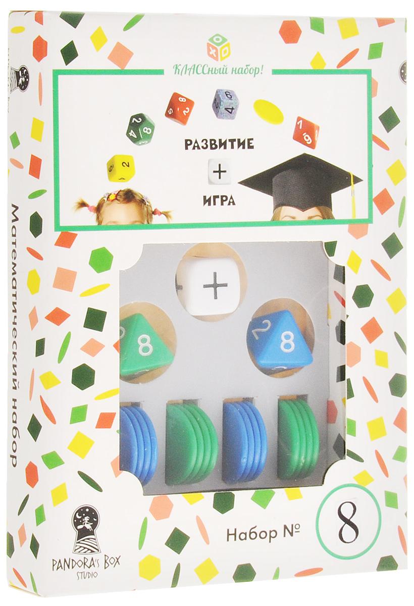 Pandoras Box Математический набор №8 на сложение и вычитание до 16 цвет синий зеленый01PB005_синий, зеленыйМатематический набор №8 на сложение и вычитание до 16 от Pandoras Box - это набор для обучения детей счету и простейшим арифметическим действиям. С помощью данного набора можно генерировать примеры с двумя математическими операциями: + и -. Использование: С помощью кубиков генерируем пример. Операция - сложение или вычитание - также определяется броском кубика. Затем раскладываем фишки. В каждом наборе присутствуют фишки двух цветов, количество которых равно количеству граней соответствующего по цвету кубика. Например, вы бросили кубики и получился пример 5+6. Выкладываем 5 фишек одного цвета в ряд на столе, рядом выкладываем 6 фишек другого цвета. Считаем все фишки и получаем ответ. При выпадении знака минус из большего числа вычитаем меньшее. Например, 6-5. Выкладываем 6 фишек одного цвета, затем кладем сверху на них 5 фишек другого цвета. Ответ получается путем подсчета незакрытых фишек. Состав набора: 2 кубика D10 с цифрами, 1...