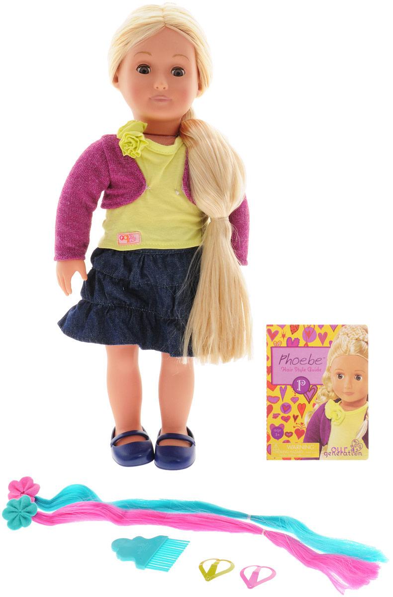 Our Generation Кукла Фиби в джинсовой юбке11524_кофта, джинсовая юбкаС куклой Our Generation Фиби любая девочка сможет почувствовать себя настоящим модным стилистом. У Фиби длинные густые волосы, которые вдохновляют на новые эксперименты с разнообразными прическами. Некоторые варианты причесок можно найти в красочном каталоге, который входит в комплект. Тело Фиби мягконабивное, а голова, ноги и руки выполнены из прочного материала. Кукла одета в джинсовую юбку, желтую маечку и кофту. На ногах Фиби - синие туфли. В комплект к кукле входят 2 удлиняющие прядки, 2 заколочки в форме сердечек, каталог стильных причесок. Благодаря играм с куклой, ваша малышка сможет развить фантазию и любознательность, овладеть навыками общения и научиться ответственности. Порадуйте свою принцессу таким прекрасным подарком!