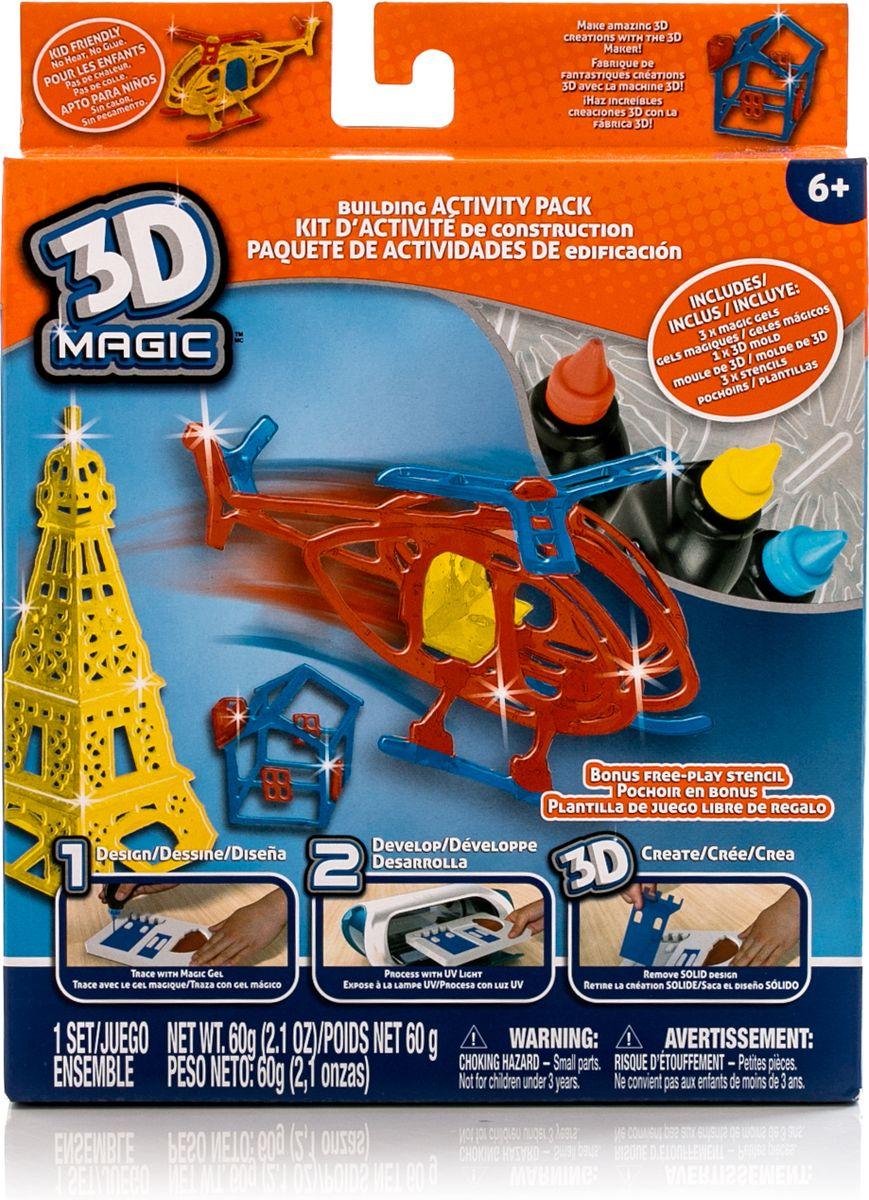 3D Magic Набор для 3D моделирования для мальчиков