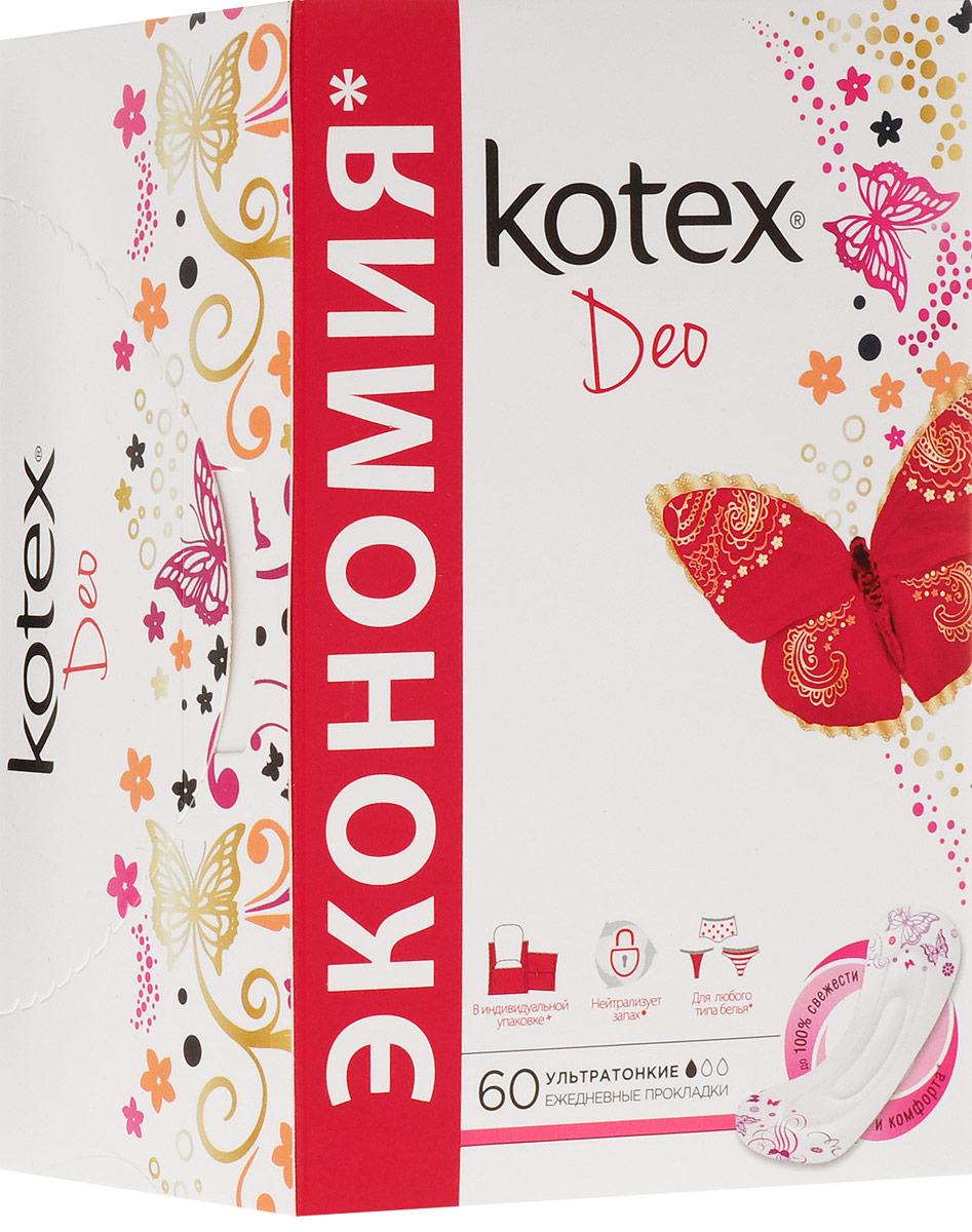 Kotex Ежедневные прокладки Lux. SuperSlim Deo, с ароматом алоэ вера, 60 шт26061198764Ежедневные прокладки помогают чувствовать себя увереннее, особенно в условиях нынешнего активного ритма жизни. Тонкие, эластичные и дышащие ежедневные прокладки Kotex Lux. SuperSlim Deo, помогут оставаться уверенной в себе каждую минуту. Kotex подходят как для обычного белья, так и для трусиков стрингов. Каждая ежедневка в индивидуальной упаковке. Характеристики: Размер упаковки: 7 см х 16 см х 6,5 см. Производитель: Россия. Товар сертифицирован.
