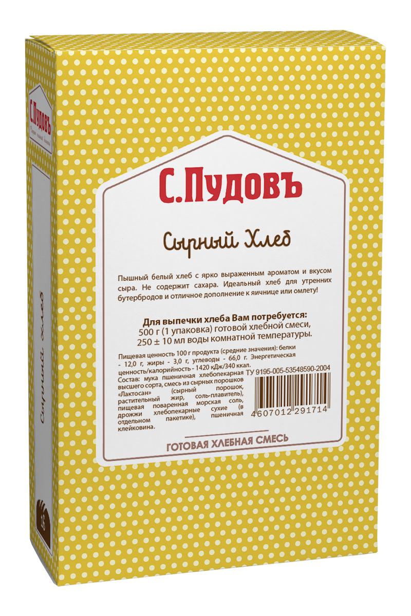 С. Пудовъ Пудовъ сырный хлеб, 500 г 4607012291714