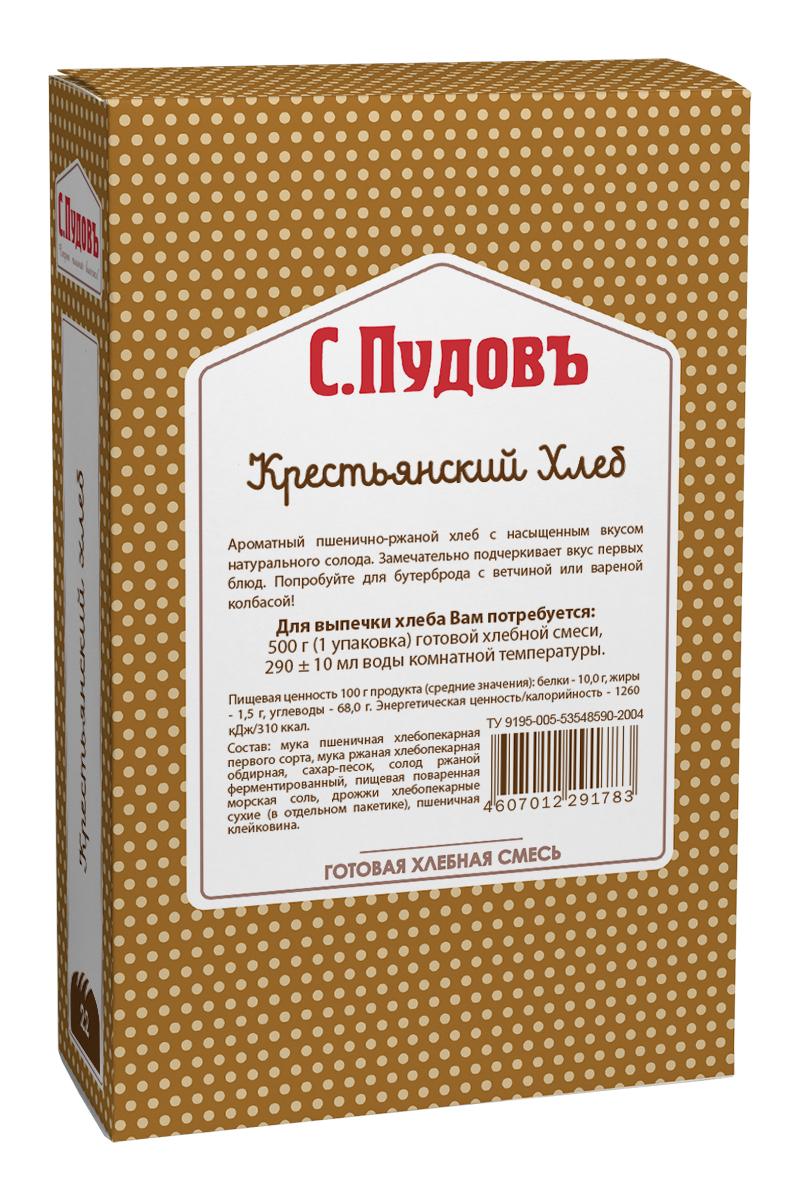 С. Пудовъ крестьянский хлеб, 500 г