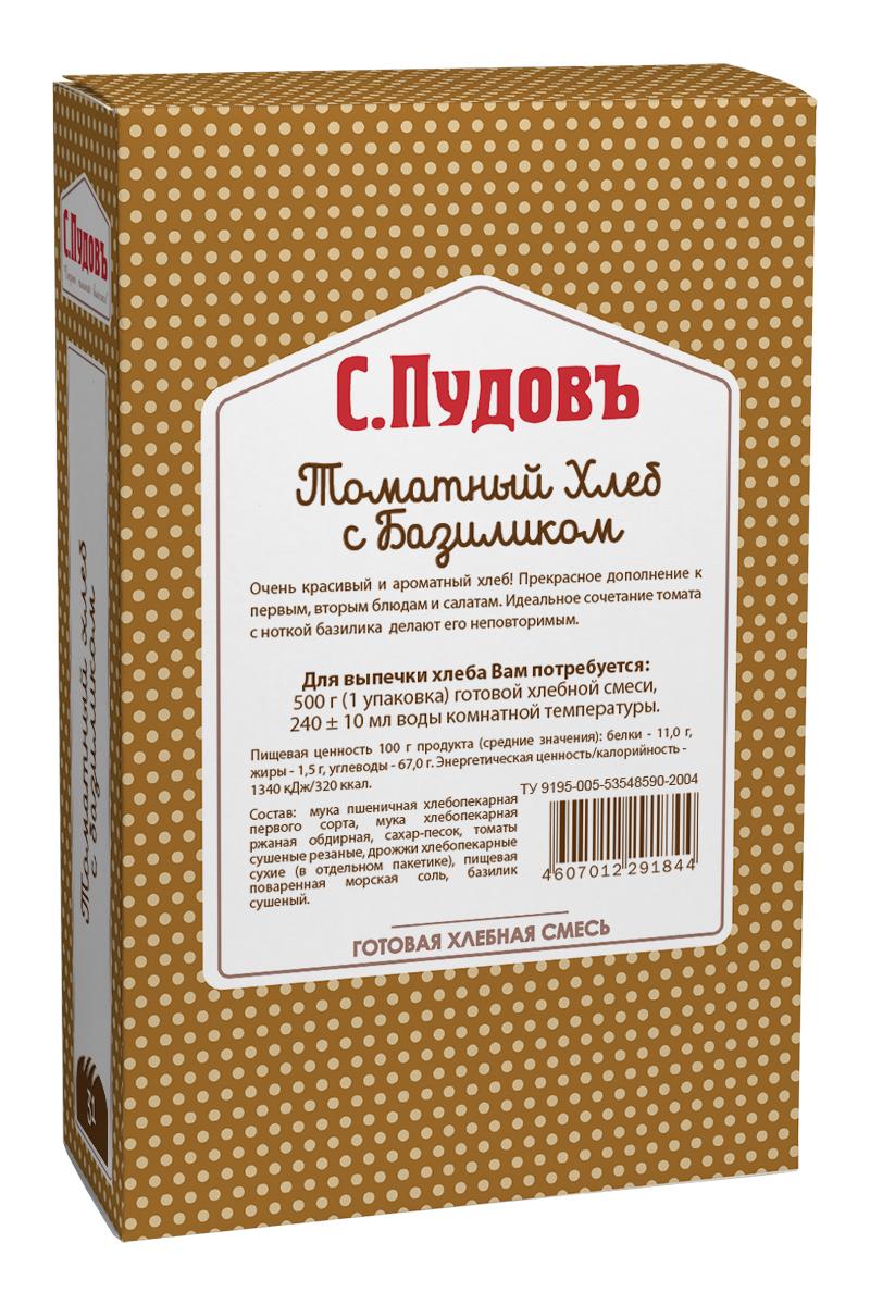 С. Пудовъ томатный хлеб с базиликом, 500 г