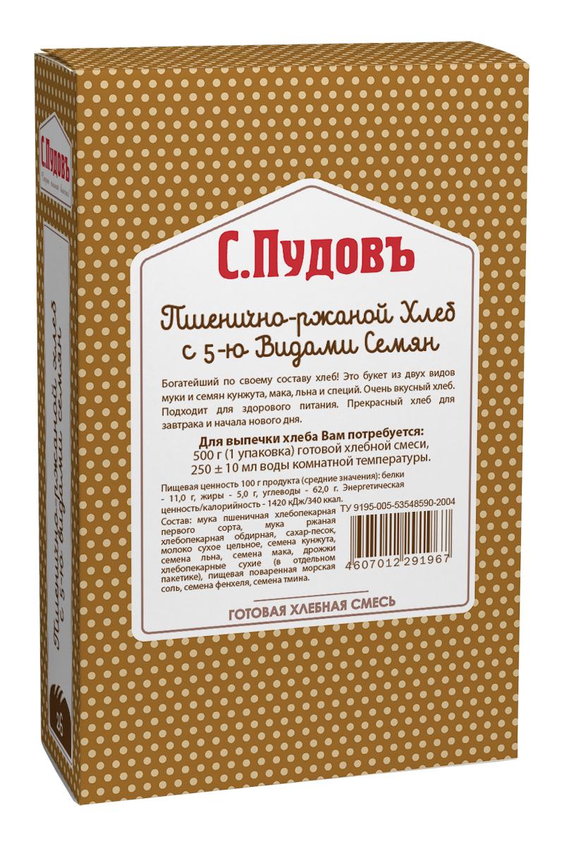 С. Пудовъ Пудовъ пшенично-ржаной хлеб с 5-ю видами семян, 500 г 4607012291967