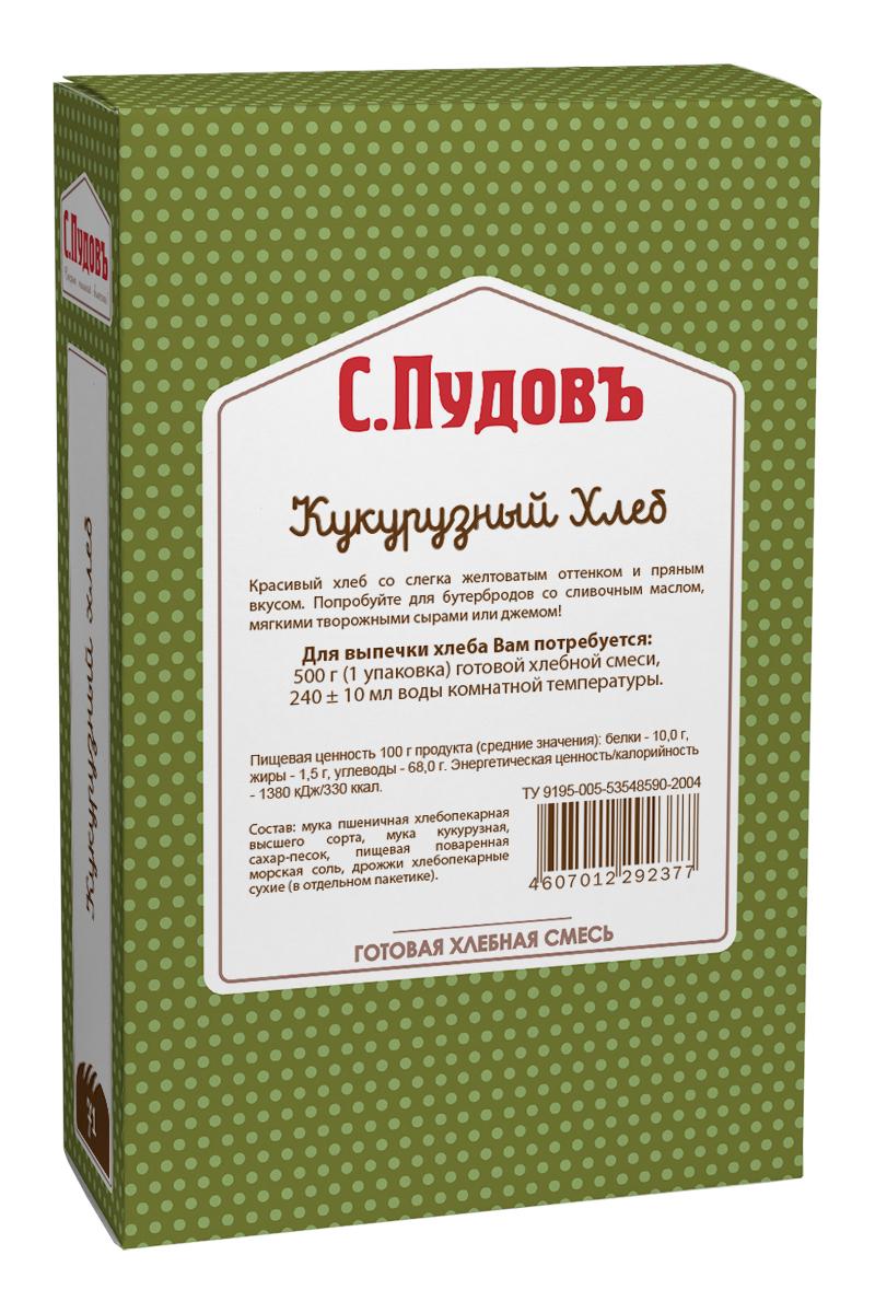 С. Пудовъ кукурузный хлеб, 500 г