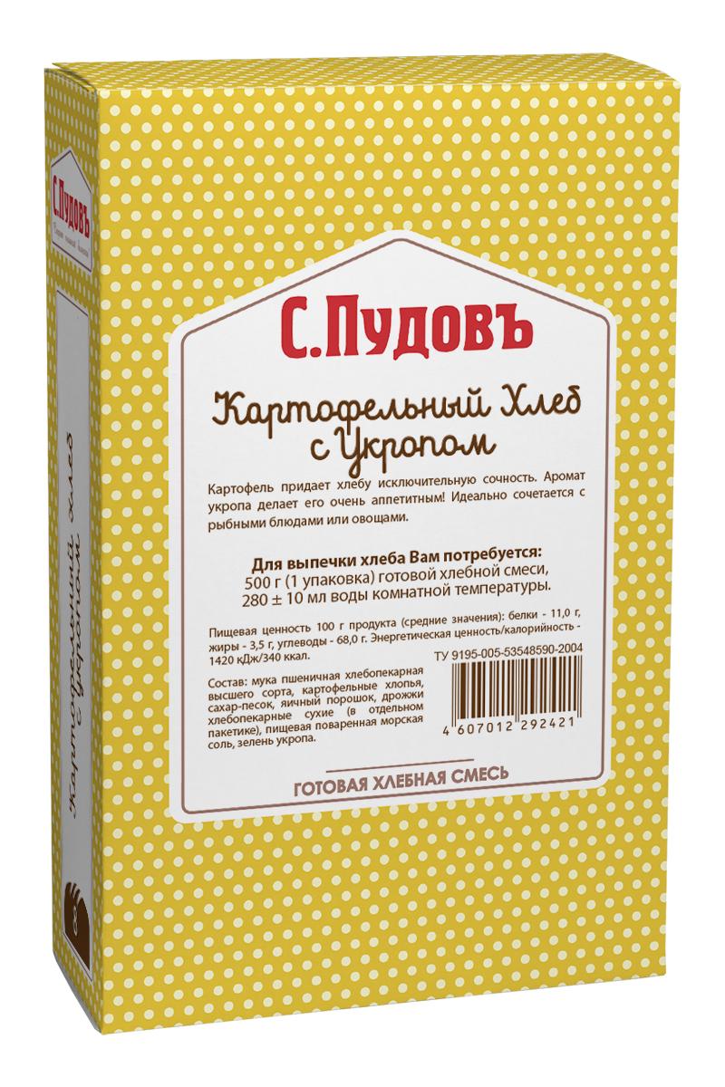 С. Пудовъ картофельный хлеб с укропом, 500 г
