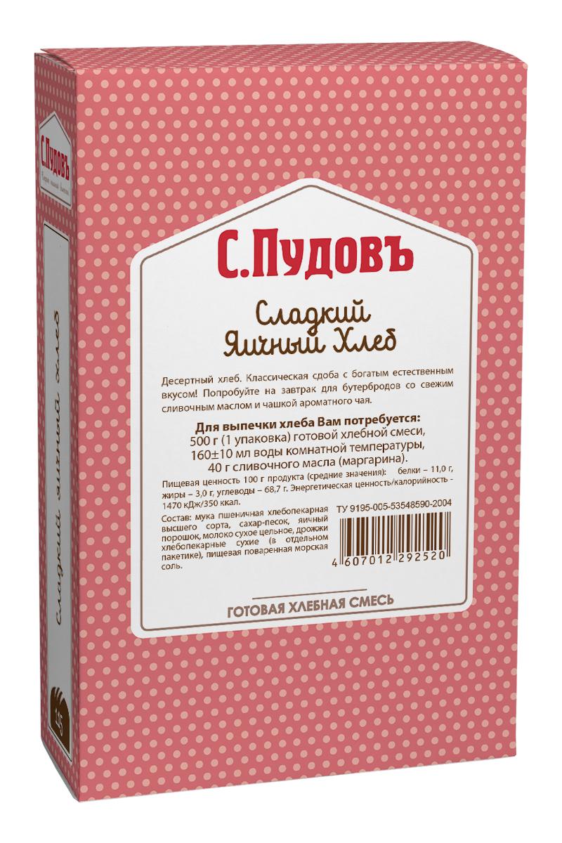 С. Пудовъ Пудовъ сладкий яичный хлеб, 500 г 4607012292520