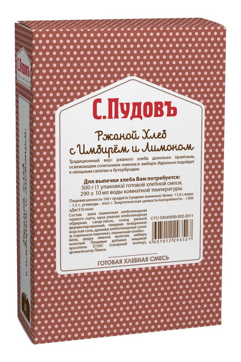 С. Пудовъ ржаной хлеб с имбирем и лимоном, 500 г