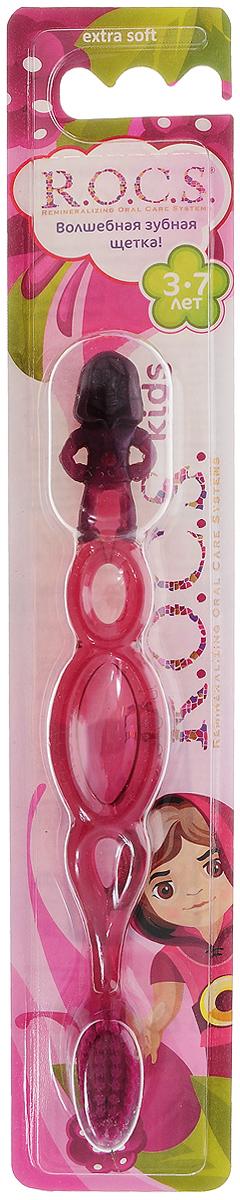 R.O.C.S. Детская зубная щетка от 3 до 7 лет цвет бордовый
