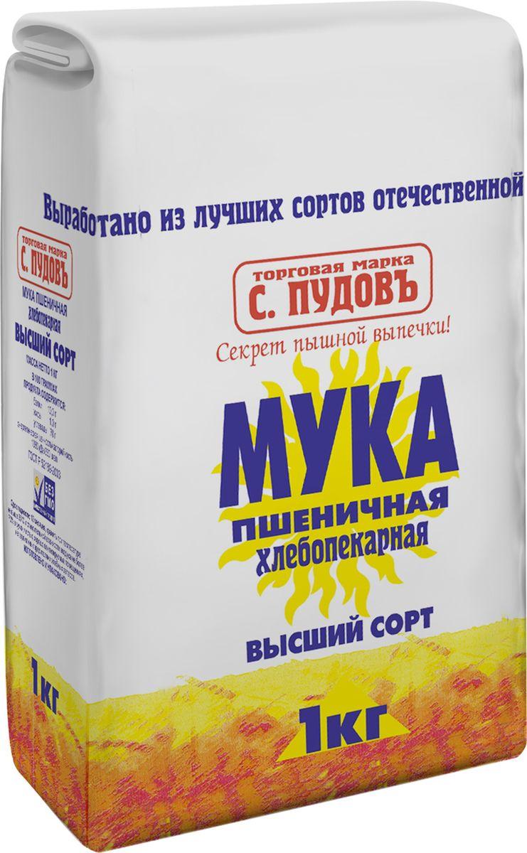 Пудовъ мука пшеничная хлебопекарная, 1 кг