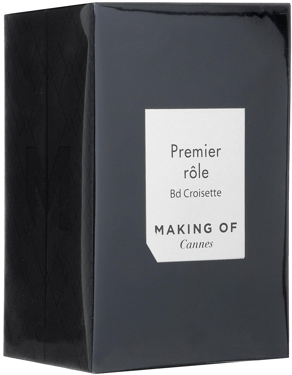 Making Of Cannes Premier Role Парфюмерная вода, 75 млMKGOF-C54-VAPO-N-75-PRPremier role/Главная роль Бульвар Круазетт – аромат первой встречи, начала Вашего сценария отношений. Чувственный, притягательный, взрывной! Верхние ноты: гальбанум, кардамон, элеми, кориандр, розовый перец Ноты сердца: нероли, иланг-иланг, тубероза Базовые ноты: амбра, пачули