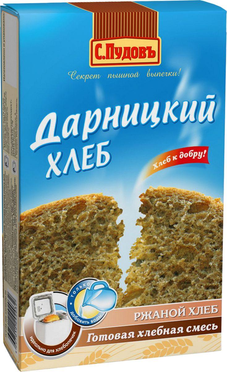 Пудовъ дарницкий хлеб, 500 г