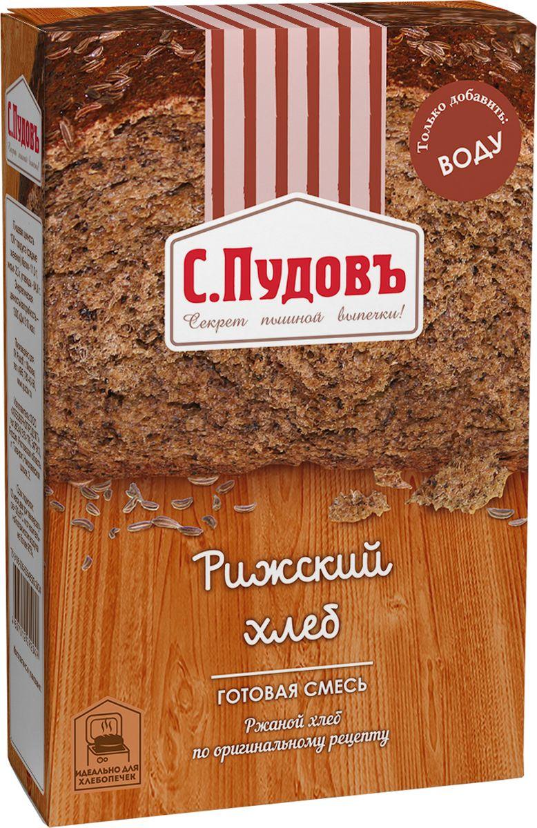 С. Пудовъ рижский хлеб, 500 г