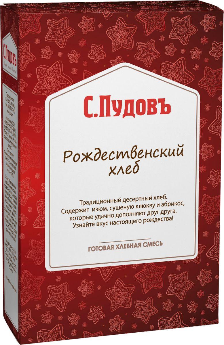 С. Пудовъ рождественский хлеб, 500 г