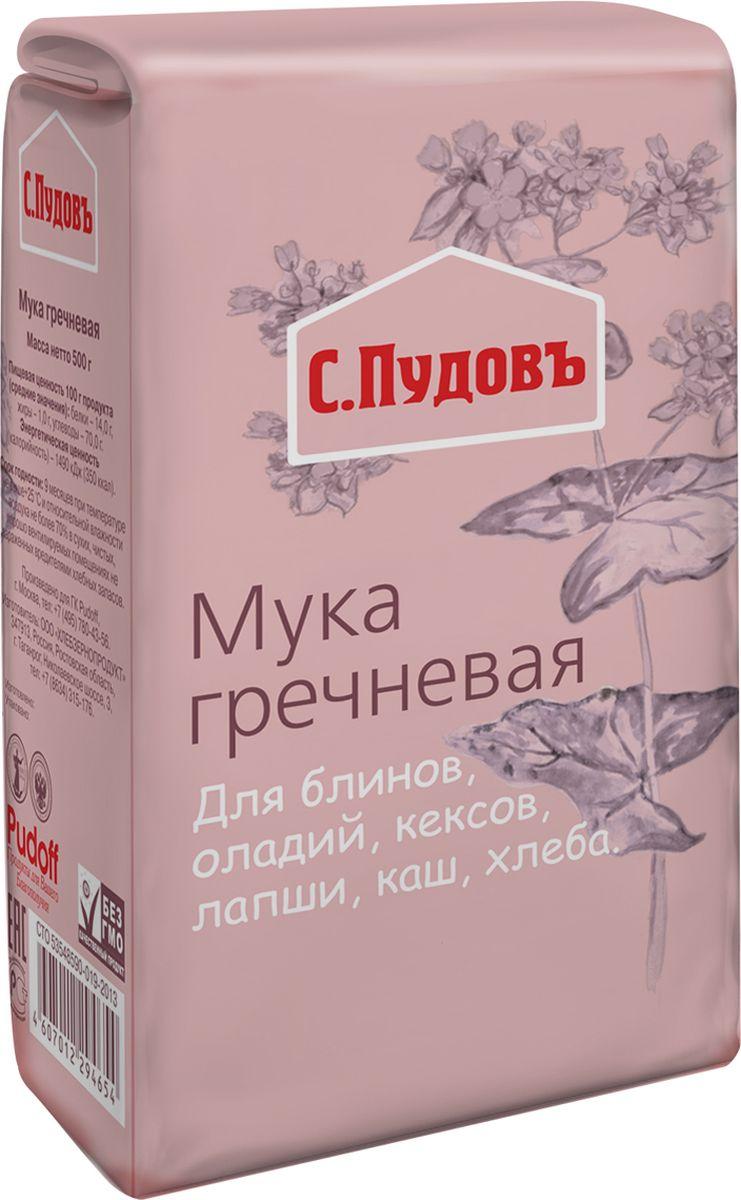 Пудовъ мука гречневая, 500 г4607012294654Гречневая мука придает выпечке неповторимый ореховый вкус и аромат. Она является ценным источником белка, клетчатки и незаменимых аминокислот.