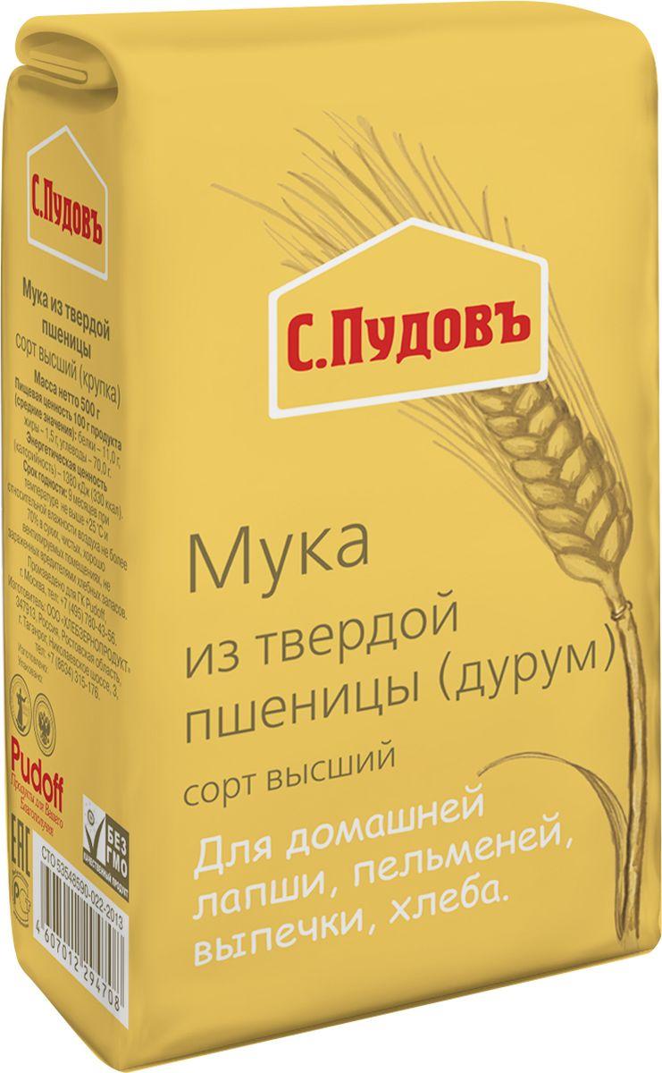 Пудовъ мука из твердой пшеницы сорт высший крупка, 500 г4607012294708Мука из твердой пшеницы придает изделиям нежный желтоватый оттенок. Повышает пищевую ценность, обогащает витаминами, микроэлементами и минералами.