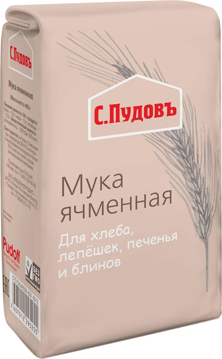 Пудовъ мука ячменная, 400 г4607012295255Мука ячменная придает выпечке особенный терпкий вкус из-за большого содержания клетчатки. Отличается оптимальным соотношением белков и углеводов. Богата витаминами, минералами и протеинами. Выпечка из ячменной муки получается питательной и вкусной. Ячменная мука содержит большое количество отрубей и придает блюдам оригинальный вкус.