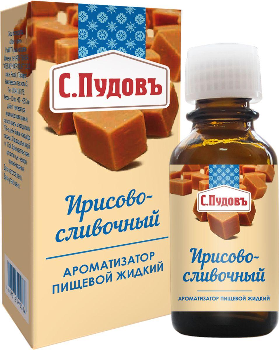 Пудовъ ароматизатор ирисово-сливочный, 10 г