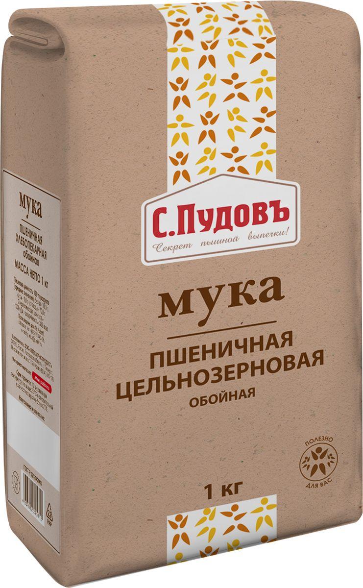 Пудовъ мука пшеничная обойная цельнозерновая, 1 кг