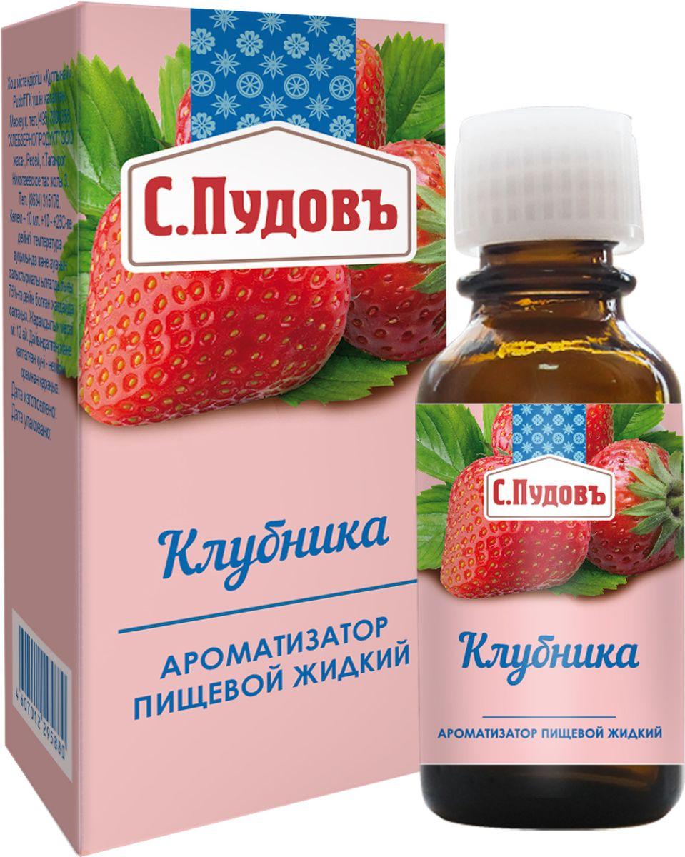 Пудовъ ароматизатор клубника, 10 г