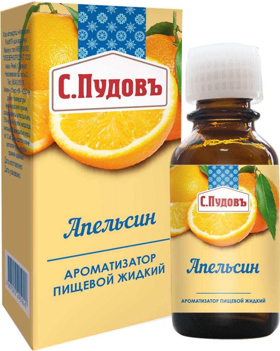 Пудовъ ароматизатор апельсин, 10 г