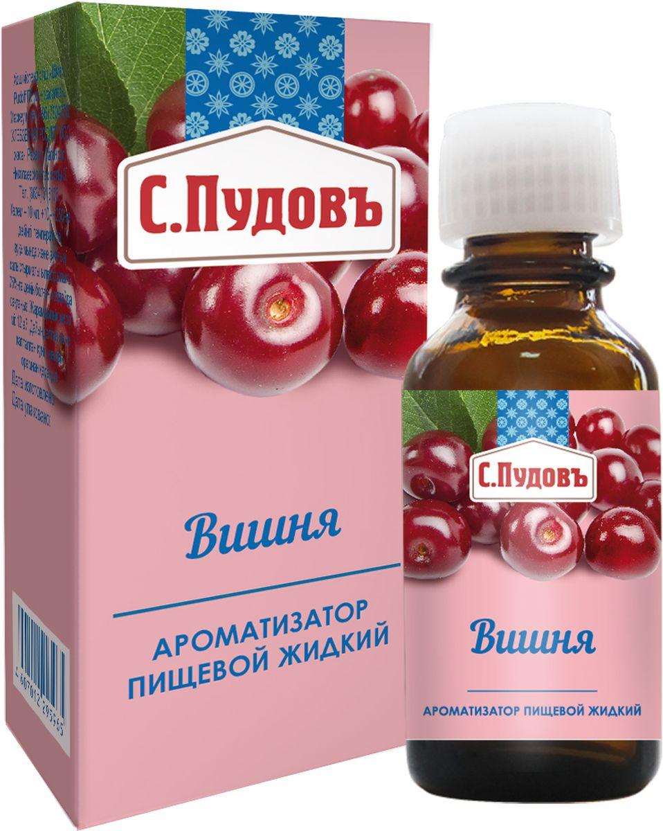 Пудовъ ароматизатор вишня, 10 г